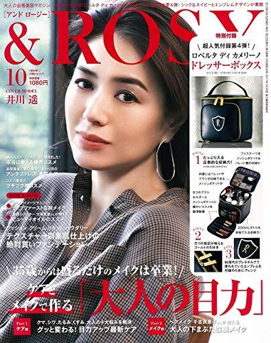 &ROSY 10月号(8/22発売)にて【フェイシャルフォーム】が取り上げられました